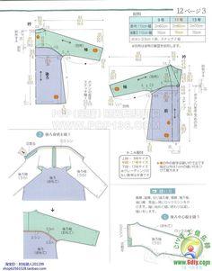giftjap.info - Интернет-магазин   Japanese book and magazine handicrafts - Lady Boutique 2014-12