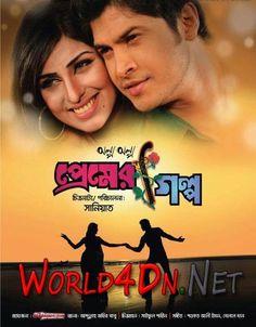 Olpo Olpo Premer Golpo (2014) All Bangla Movie Song Download