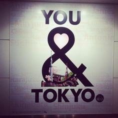 東京都 (Tokyo) in 東京, 東京都
