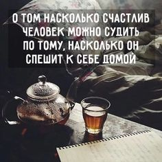 """awesome """"quotes""""цитаты"""""""" quotes about relationships,love and life,motivational phr... Best Quotes Life Check more at http://bestquotes.name/pin/99726/"""