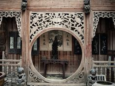 In Nanping Village, in Huizhou, Anhui. Ancient Chinese Architecture, China Architecture, Historical Architecture, Chinese Buildings, Chinese Courtyard, Chinese Garden, Photo Japon, Gate Handles, Chinese Interior