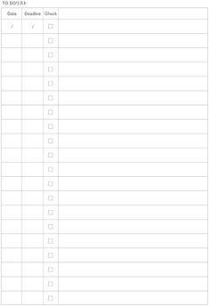 【無料】iPadのノートアプリでも使える!ノートやスケジュール手帳/カレンダー/ガントチャートのPDFテンプレートまとめ   KERENOR { ケレンオール } Memo Notepad, File Share, Diy Crafts To Do, Cute Stationery, Good Notes, Activity Sheets, Planner Organization, Planner Template, Note Paper