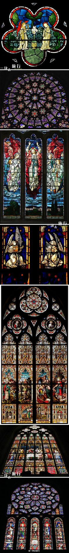 Stained Glass Windows ~ Notre Dame Cathedral ~ Chartres ~ Centre-Val de Loire ~ France