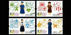 Hongkong Post issued a set of four commemorative stamps to Celebrate the Centenary of the founding of Hong Kong Girl Guides.