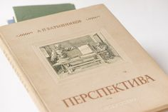 Antique book Perspective Drawing album in Russian by SovietEra, $33.00