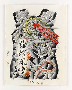 Horiyoshi III : Lot 246