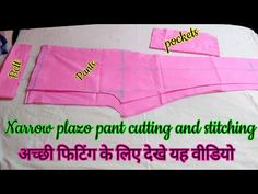 Narrow plazo pant with side pocket, women& trouser cutting and stitching, . Plazzo Pants, Salwar Pants, Dress Neck Designs, Blouse Designs, Trousers Women, Pants For Women, Sewing Collars, Salwar Pattern, Pants Tutorial
