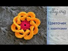 Easy Crochet Flower Pattern 40 Easy And Beautiful Crochet Flowers Patterns For Beginners Page Freeform Crochet, Irish Crochet, Crochet Motif, Diy Crochet, Crochet Flowers, Simple Crochet, Crochet Border Patterns, Crochet Videos, Beautiful Crochet