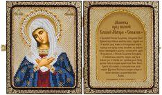 "CE7106 Virgin Mary ""Тender emotion"""