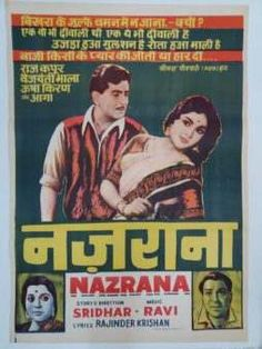 NAZRANA   Bollywood Cinema Poster!   Bollywood Cinema Poster!