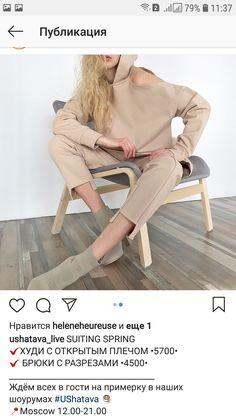 7ec41ca5fdfa Лучших изображений доски «Outfit Ideas»  70 в 2019 г.   Cabinets ...