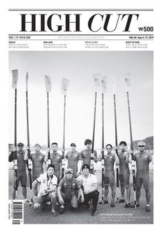 58 cover ft. Infinity Challenge rowing