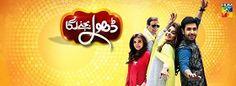 Dhol Bajne Laga Episode 14 Full – 13th July 2014 – Hum TvDhol Bajne Laga,Hum TV