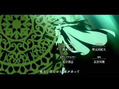 Arslan Senki (TV) OP/Opening [HD] アルスラーン戦記の OP