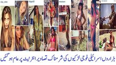 دنیا کی واحد ائیرلائن جس کی ائیر ہوسٹسز کو کپڑے پہننے کی اجازت نہیں https://www.youtube.com/watch?v=I7D_LePHngM  40 واٹ کے بلب کی روشنی میں سیکس کا مزہ https://www.youtube.com/watch?v=gTUUCNYLdvs  سنیل شیٹھی کی بیٹی اتھیا شیٹھی نے سوشل میڈیا پر دھوم مچا دی https://www.youtube.com/watch?v=XV5JE6BKtDg   Rida Isfahani SHOCKING SELFIES Viral Online https://youtu.be/iw8d0wsXtiA  'I Gave Birth to Shiva': Bigg Boss Star Sofia Hayat Becomes a Nun https://youtu.be/iLQ2FXNI0AQ  Mia Khalifa Announces…