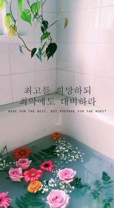 66 ideas for quotes wallpaper iphone korean Best Quotes Wallpapers, Quotes Lockscreen, Quote Backgrounds, Wallpaper Quotes, Exo Lockscreen, Unique Wallpaper, Aesthetic Iphone Wallpaper, Aesthetic Wallpapers, Korean Quotes