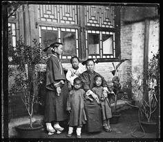 Qing dynasty family