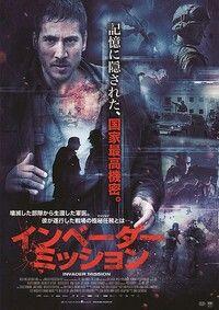 2014/12/7鑑賞(VOD)