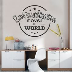 Typography Stickers Office Decor Enthusiasm by homeartstickers Office Walls, Office Wall Art, Office Decor, Tile Decals, Vinyl Tiles, Floor Stickers, Wall Stickers, New Wall, Beautiful Wall