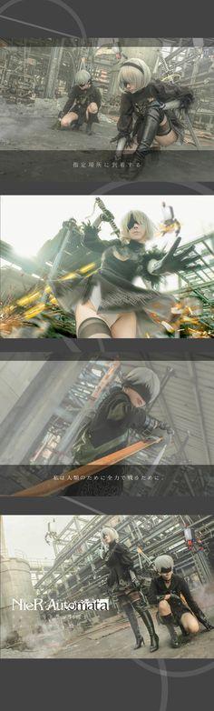 Nier Automata 2b cosplay by 阿弧子 9S cosplay by 攸兰 #nier2bcosplay #nier9scosplay #nierautomata #cosplayclass