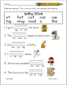 With the spelling sentences activity for the story The Hat in the Trophies Reading Series, students practice reading sight words and other first grade appropriate words.  They also gain more practice writing their spelling words!