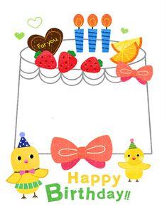 생일편지지 & 메모지 모음 ♡ : 네이버 블로그 Happy Birthday Text, Happy Birthday Greetings, Birthday Party Design, 1st Birthday Parties, Pregnancy Scrapbook, Kids Scrapbook, Name Stickers, Diy And Crafts, Card Making
