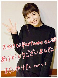 TOKYO FM+ @tokyofmplus  3月15日 広瀬すずがPerfumeに素の質問!?「私のこと何で知ってるんですか?」 http://tfm-plus.gsj.mobi/news/a58QqwXZHV.html?utm_source=dlvr.it&utm_medium=twitter …  #tokyofm