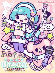 #kawaii #cute #illustration
