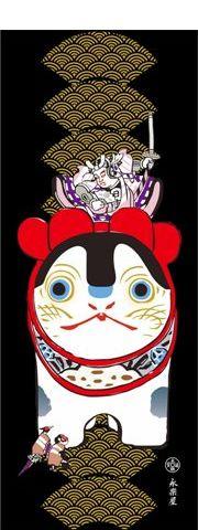 永楽屋 ONLINE SHOPは、江戸初期の元和元年(1615年)創業の京都の老舗綿布商『永楽屋』の通販ページです。永楽屋ならではの『手ぬぐい』や『風呂敷』などをおたのしみ下さい。