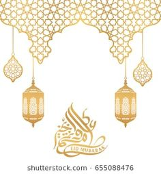 Find Eid Mubarak Greeting Card Template Morocco stock images in HD and millions of other royalty-free stock photos, illustrations and vectors in the Shutterstock collection. Eid Mubarak Card, Eid Mubarak Greeting Cards, Eid Mubarak Greetings, Eid Cards, Eid Card Template, Greeting Card Template, Ramadan Crafts, Ramadan Decorations, Ramadan Png