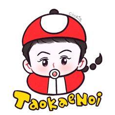 Exo Fan Art, Sehun, All Art, Chibi, Cute, Fanart, Anime, Fictional Characters, Twitter