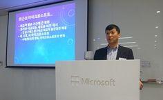 마이크로소프트의 고해성사와 新전략 -테크홀릭 http://techholic.co.kr/archives/36428