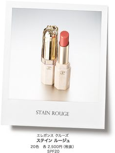 STAIN ROUGE
