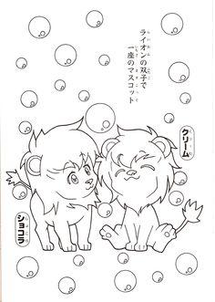 http://www.oasidelleanime.com/minisiti/colorare/nadja/original1/Ashita_no_Nadja_Applefield_coloring_book014.jpg
