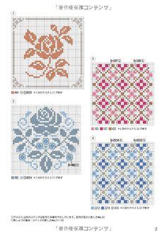Amazon.co.jp: シンプルでおしゃれなかんたんクロス・ステッチ〈4〉 (刺しゅうチャレンジBOOK): 本