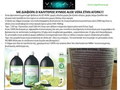 http://www.vegasbeauty.gr/eblog/media/paraskeue-tou-biologikou-khumou-aloes-apo-ten-vegas.html