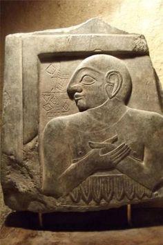 Sumerian art / relief sculpture. Enannatum / Eannatum king of Lagash & Sumer