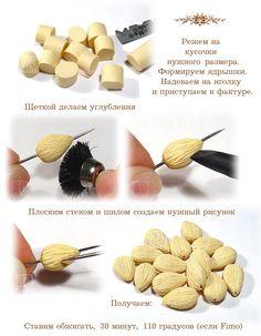 Бусины миндаль - Ярмарка Мастеров - ручная работа, handmade