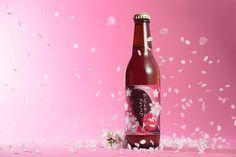 神奈川県厚木市の地ビールメーカー「サンクトガーレン」から、長野県伊那市高遠の桜の花・桜の葉を使ったビール「サンクトガーレン さくら」が季節限定で登場。2017年2月23日(木)から4月初旬までの期間限...