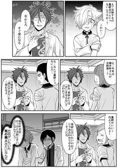 Touken Ranbu, Kawaii, Fan Art, Comics, Illustration, Anime, Blog, Character, Kawaii Cute