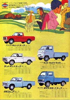 Retro Cars, Vintage Cars, Nissan Trucks, Nissan Infiniti, Car Brochure, Retro Advertising, Skyline Gt, Japanese Graphic Design, Mini Trucks