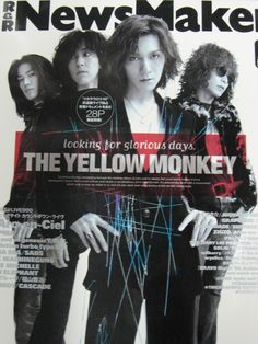 NewsMaker 2000年03月号 No.138 THE YELLOW MONKEY - Book & Feel