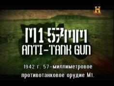 Lock 'N Load with R. Lee Ermey - Tanks - YouTube