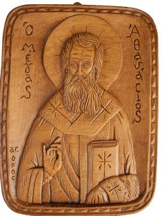 Saint Athanasius aromatic icon made by pure beeswax, mastic and incense from Mount Athos