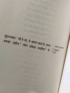 Source by ritiprajapati Poems, Thoughts, Personalized Items, Quotes, Wallpapers, Abstract, Quotations, Summary, Poetry