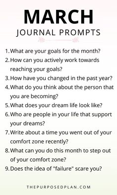 March Journal Prompts For Personal Growth - The Purposed Plan Daily Journal Prompts, Journal Topics, Journal Challenge, Bullet Journal Writing, Journal Pages, March Bullet Journal, Journal Questions, Mental Health Journal, Stream Of Consciousness