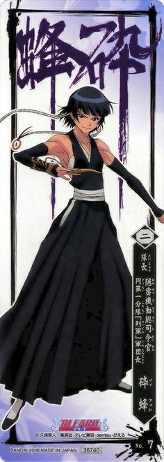 New Anime Bleach 2nd Division Captain Soi Fon Cosplay Costume Sui Fon Costume N2