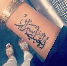 warag-3nb:  Arabic tattoo done right ! Gorgeous calligraphy and quote ! الحب أسرار Love is secrets ..