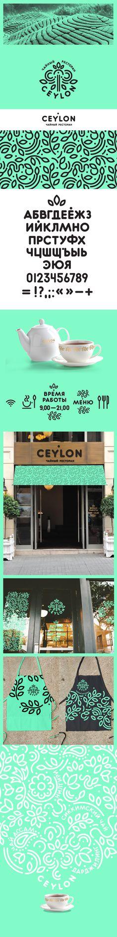 CEYLON tea restaurant on Behance