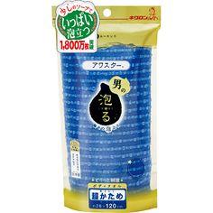 ルーネシモ アワスター泡る 超かため ブルーの最安値